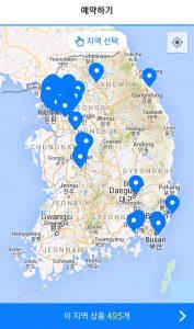 Screenshot of Lycle's short-term bike rental map.