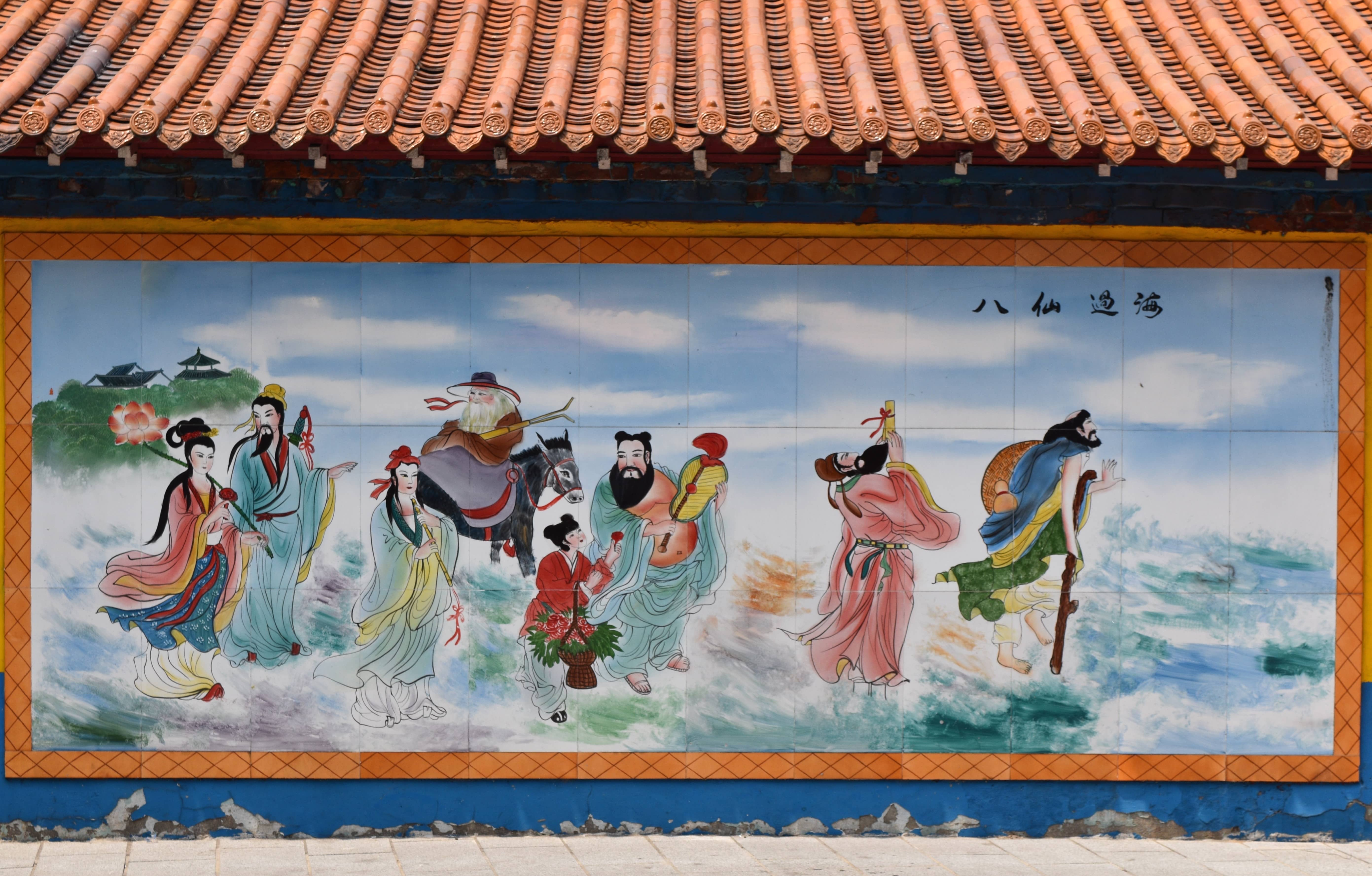 Uiseondang Mural in incheon china town