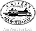 Ara West Sea Lock stamp description.