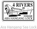 Ara Hangang Lock stamp description.
