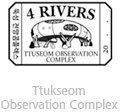 Tteukseom Observatory Complex stamp description.