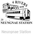 Neungnae Station stamp description.