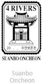 Suanbo Oncheon stamp description.