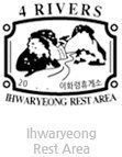 Ihwaryeong Rest Area stamp description.