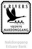 Nakdonggang Estuary Bank stamp description.
