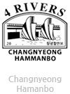 Changnyeong Haman-bo stamp description.
