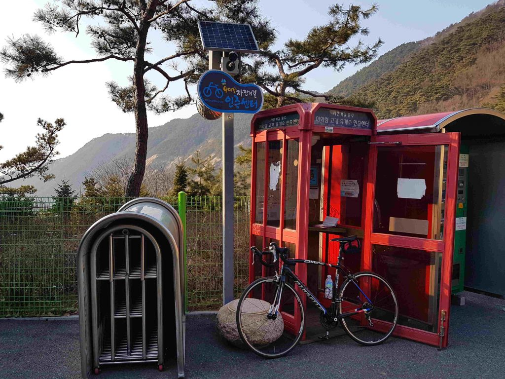 A the Ihwaryeong Rest Area checkpoint booth near Mungyeong.