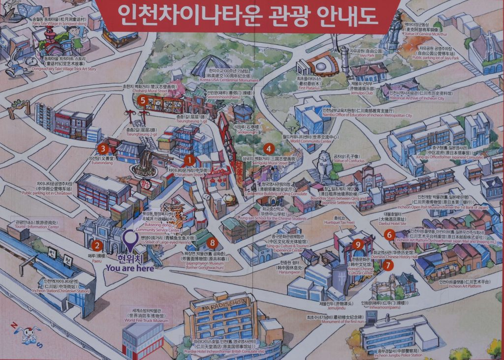 Not sure where to go in Korea, here is a a map of China town in Incheon.