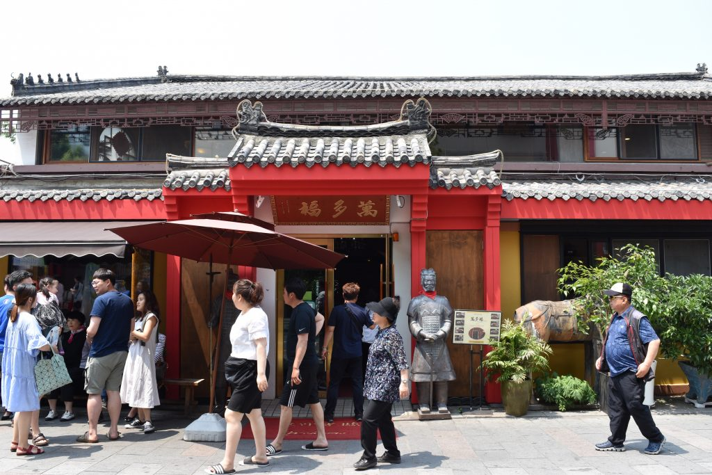 Mandabok Korean Chinese restaurant.