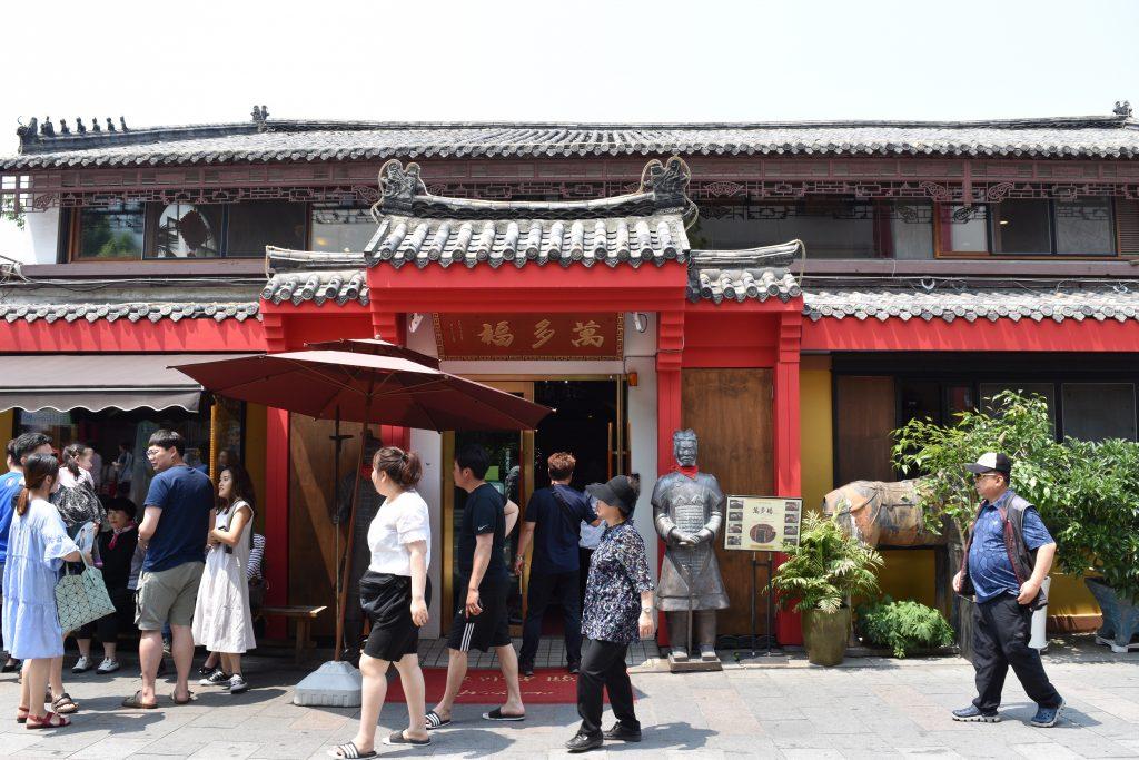 A photo of Mandabok restaurant in incheon Chinatown