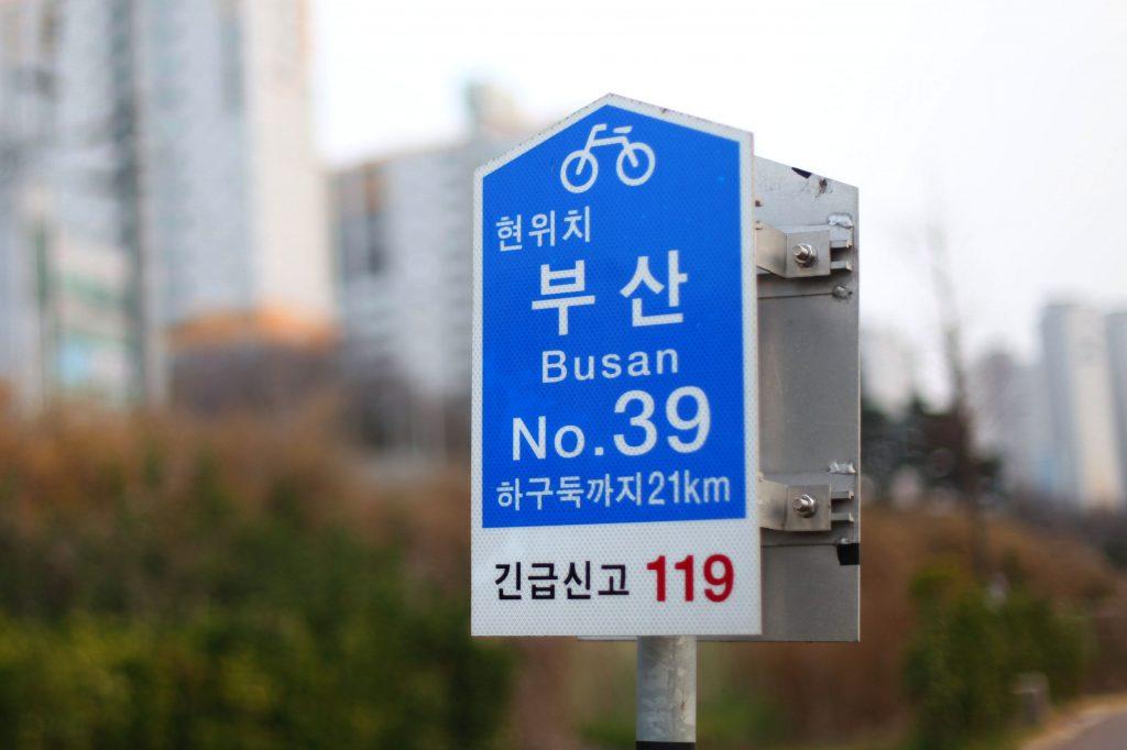 A bicycle marker near Busan