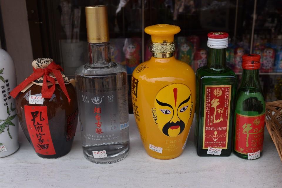 A photo of Chinese bijou