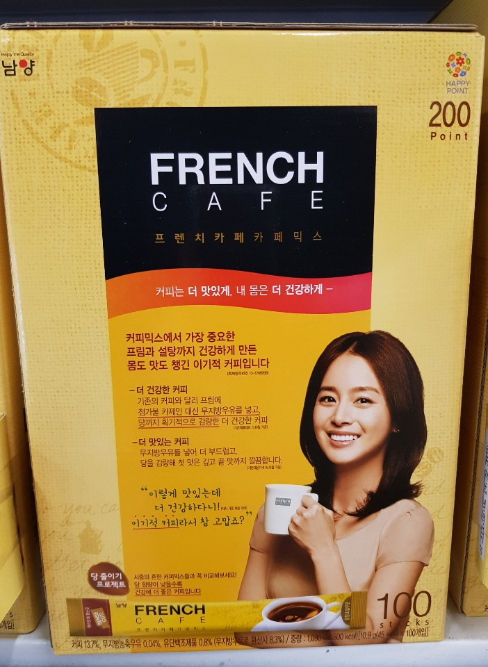 French cafe korea instant coffe