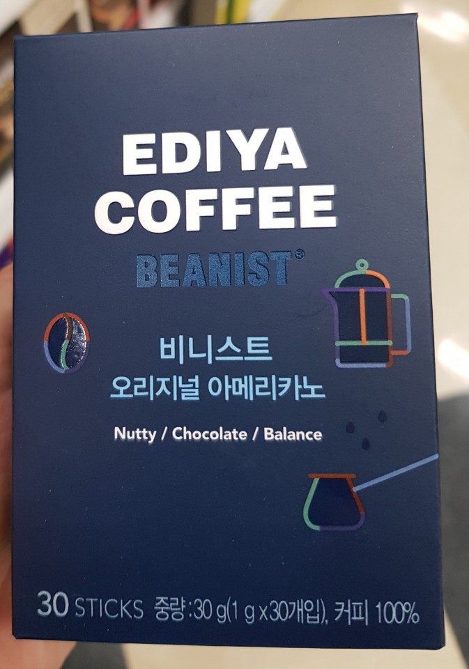 Ediya cafe instant coffee mix