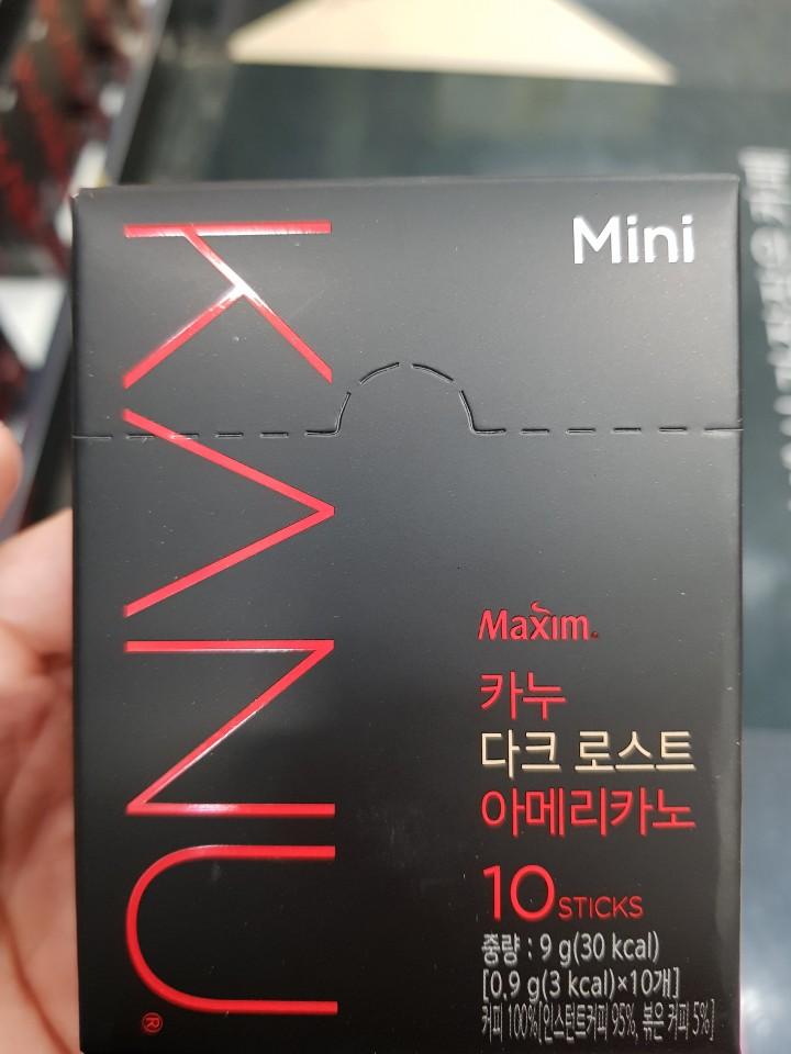 Kanu box of mini instant coffee sticks