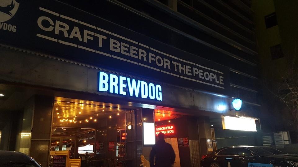 A photo of the Brewdog bar in Itaewon