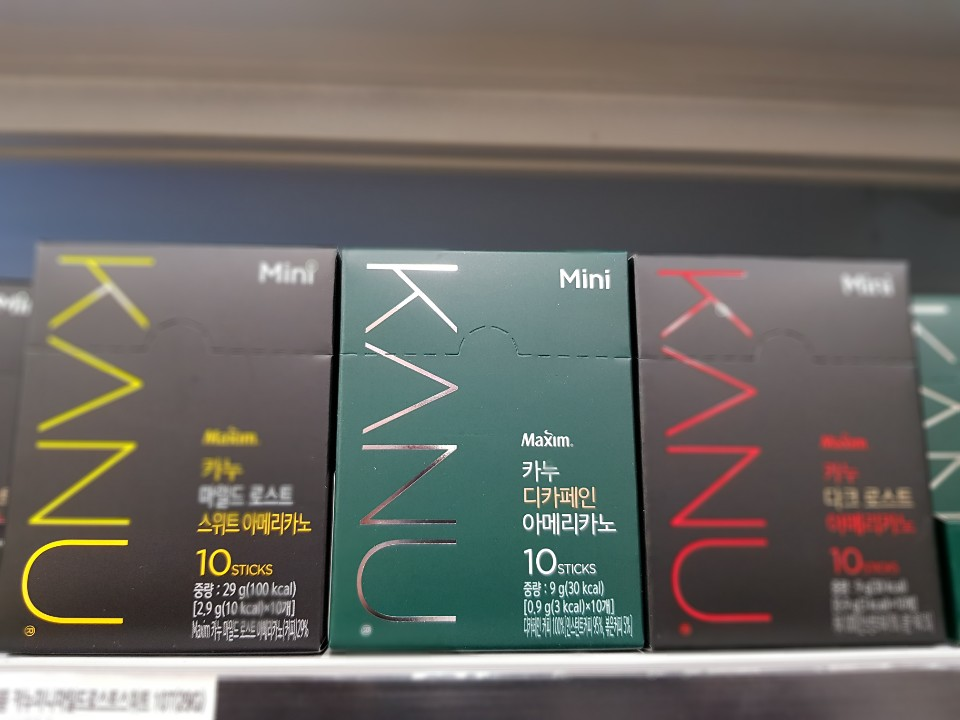 Three kanu boxes showing the variety of korean instant coffee you can buy
