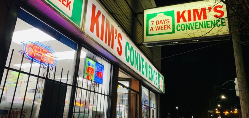 A photo of kim's convenience store from the outside.