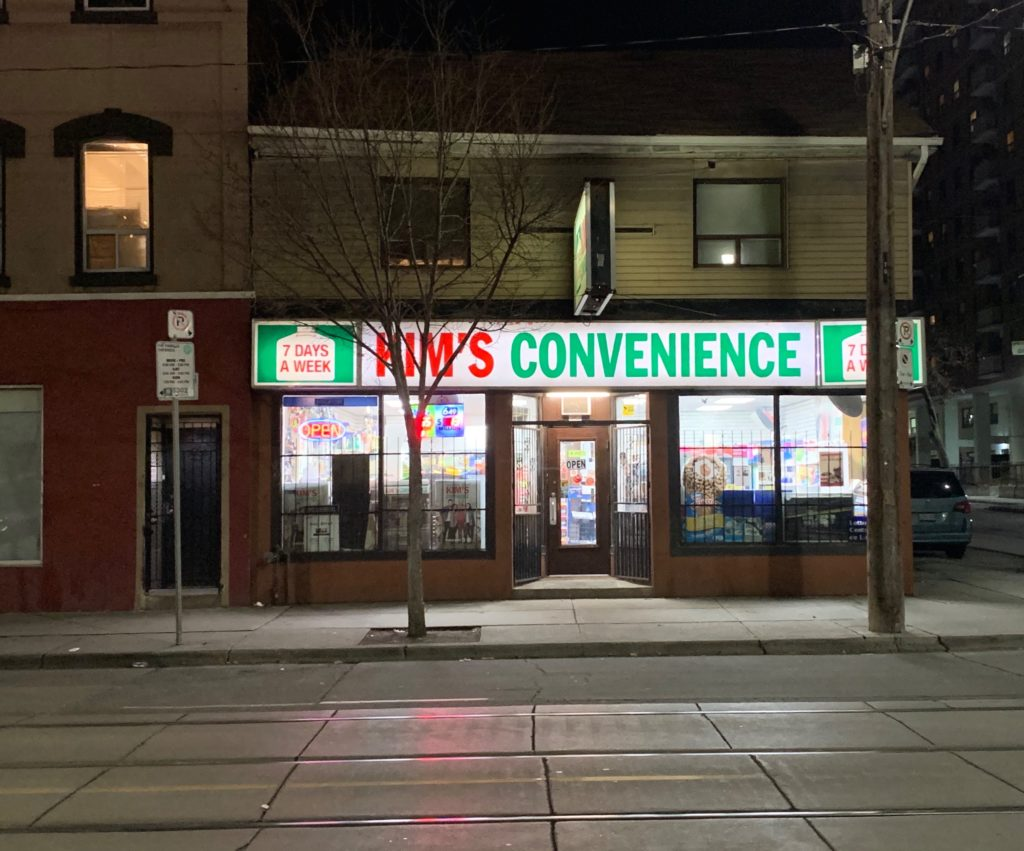 A photo of of Kims Convenience Store.