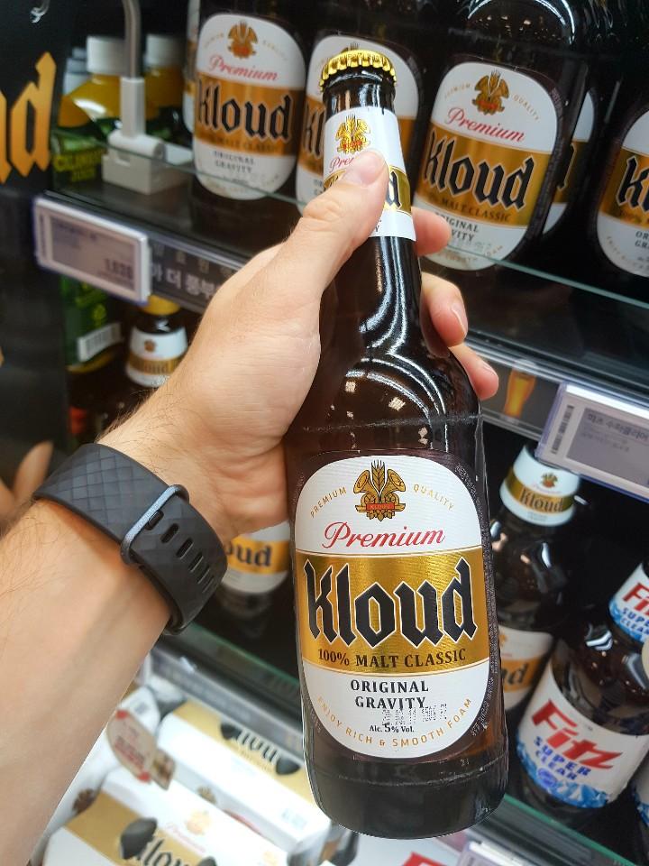 One kloud beer bottle